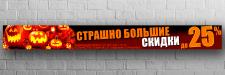 Дизайн баннера от #SunVikDESIGN