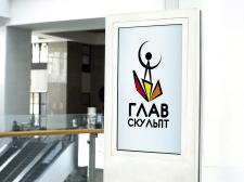 разработка логотипа для художественной школы
