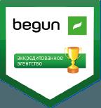 begun сертификация