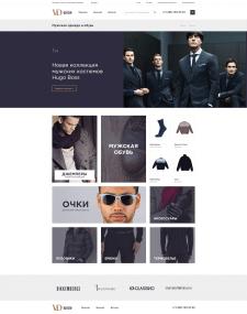 Магазин одежды - Категория
