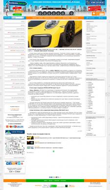 Шины Michelin Pilot Sport Cup 2 (Новость)