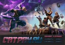 Интернет-баннер для игрового сайта