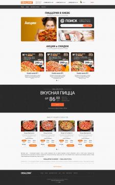 Сайт для сети пиццерий на opencart 3 под ключ
