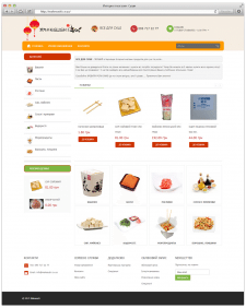 Интернет магазин «под ключ»  makesushi.cv.ua