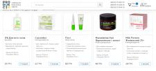 Наполнение интернет-магазина (разные товары)