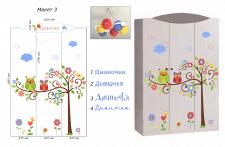 Дизайн для печати в детской