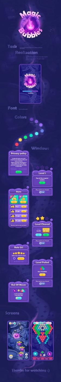 Разработка интерфейса для мобильной игры