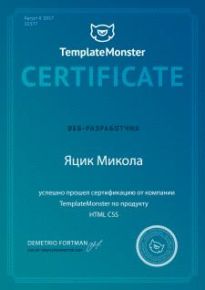 TemplateMonster Certificate