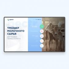 SpectrGroup | Corporate