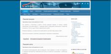 Сумской автомобильный клуб
