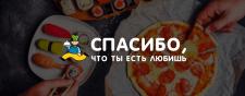 Едостав - доставка еды