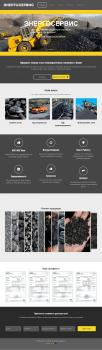 Сайт-визитка угольная промышленность