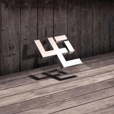 Логотип для паба ШЕ в виде руны Одал