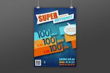 """Постеры """"Spider Net"""""""