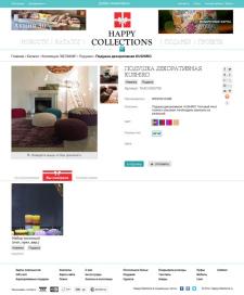 "Интернет магазин ""Happy Collections"""