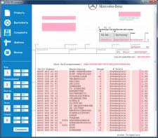 Конвертер PDF в EXCEL