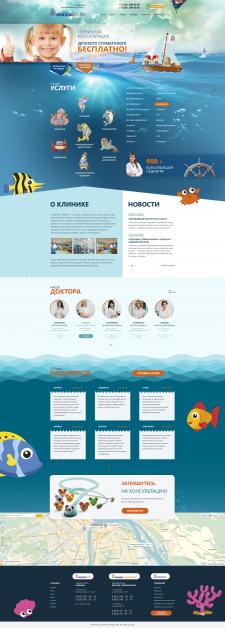Дизайн для детской клиники