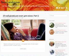 Арт-блог Read and Love