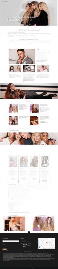Модельный сайт париков