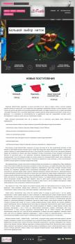 master-textile.com.ua