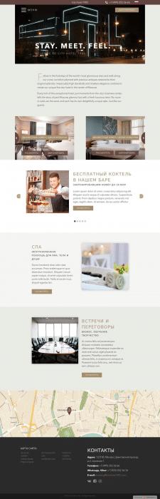Верстка многостраничного сайта для отеля в Москве