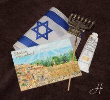 "Картина маслом ""Шалом, Израиль"""