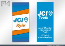 Банер JCI