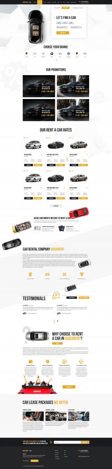 Сайт по аренде автомобилей