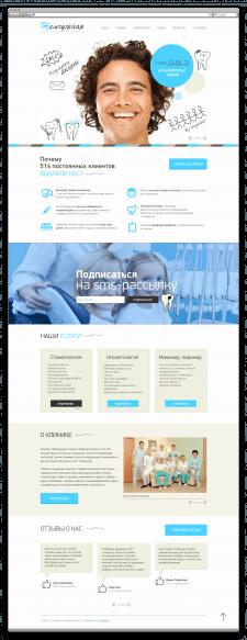 Дизайн сайта клиники стоматологии и красоты