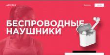 Сайт по продаже Bluetooth-наушников