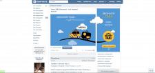 Кейс SMM продвижение компании такси Discount