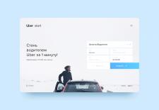 Uber Start - Form