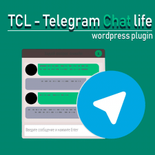 Онлайн чат в телеграм {wordpress plugin}