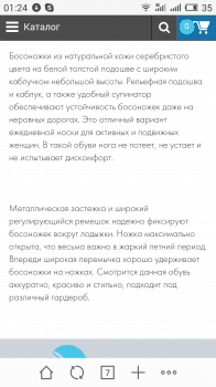 Наповнення сайту для виробника з Дніпра