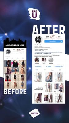 Продвижение и ведение аккаунта ElenaGuranda_wear