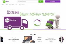 Разработка интернет-магазина на OpenCart 2.3