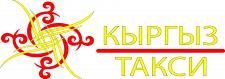 Логотип для кыргыз такси