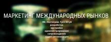 Релама Фейсбук Инстаграмм Гугл Промо В
