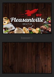 Оформление визитки для Pleasantville