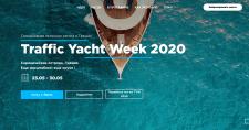 Создали Landing page для 7 дневной яхтинг в Греции