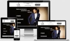 Landing page по продаже аксессуаров Calvin Klein