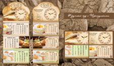 Разработка дизайна календаря (конкурс)