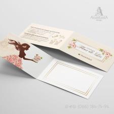 Двойная визитка книжечка