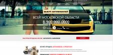 Перенос и правка сайта