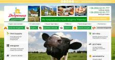 Сайт сети магазинов натуральных продуктов