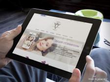 Vampoom интернет-магазин элитных браслетов
