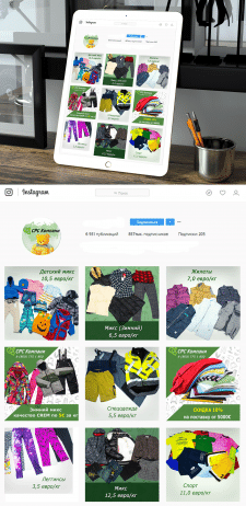 Дизайн Instagram для СРС Компани