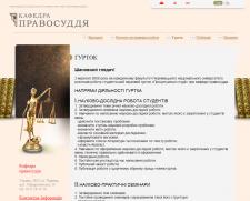 pravosydia.proggroup.net