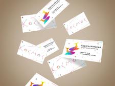 Визитки для художественной школы «Космос»