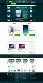 Магазин электроники и техники Select
